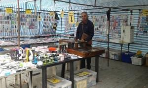 Ks Athwal - Karamjit Basingstoke Market